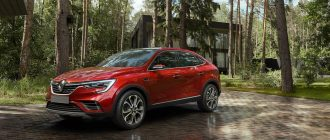 Renault представила новый кроссовер Arkana