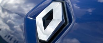 Мировая премьера новой модели Renault Arkana состоится в 2019 году