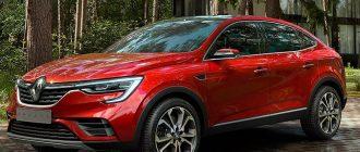 Renault Arkana оценили дороже, чем Kaptur