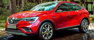 Renault Arkana скоро станет дешевле